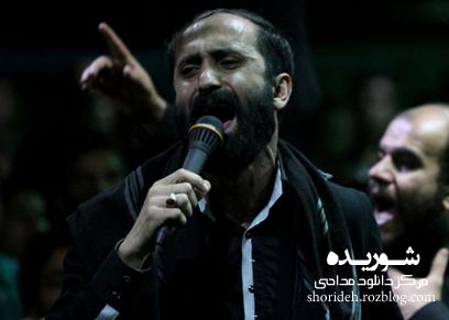 دانلود مداحی طهماسب پور